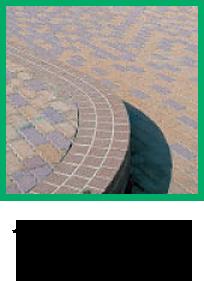 インターロッキング 敷石、砂利敷き