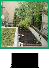花壇、植栽 スペース施工